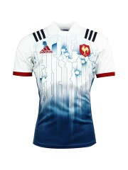 JERSEY RUGBY FRANCE SEVEN'S 2016-2017